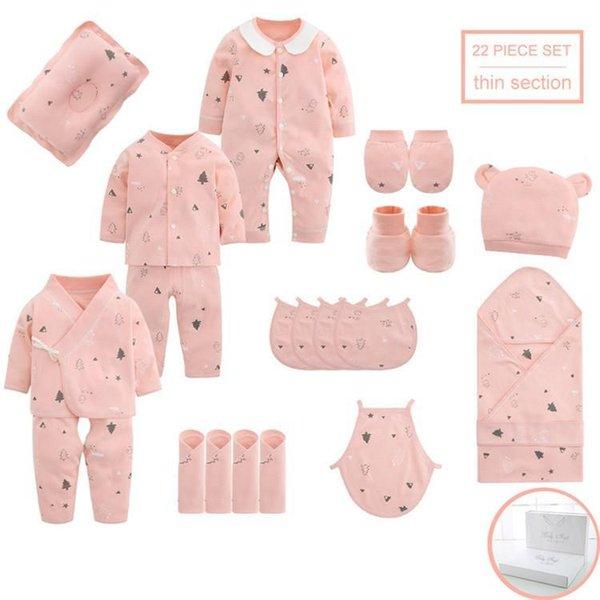 Розовый тонкий 22 шт
