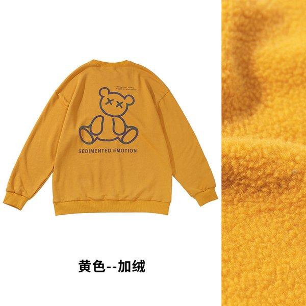 Sarı kadife
