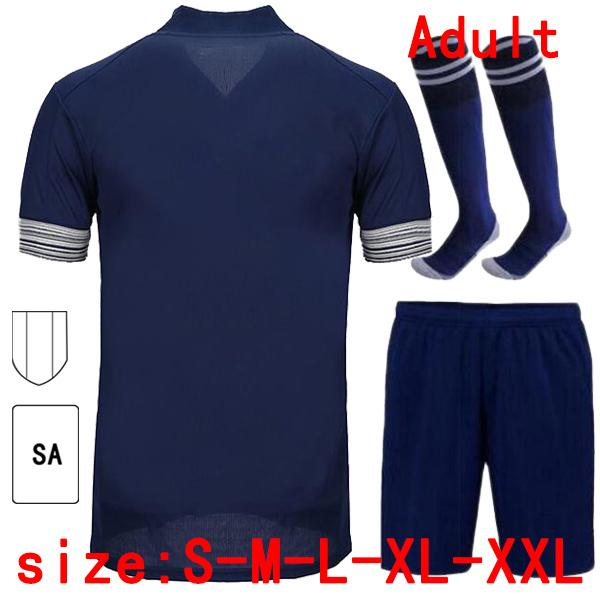 Away adulto patch 1