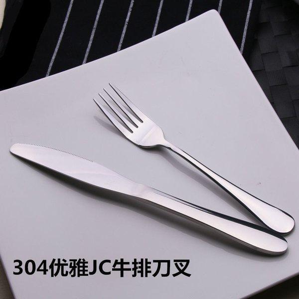 Jc Stile elegante Knife Fork 304