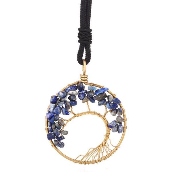 Lapis Lazuli China 50cm