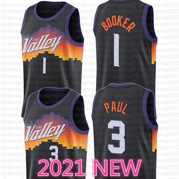 2021 Jersey-Taiyang