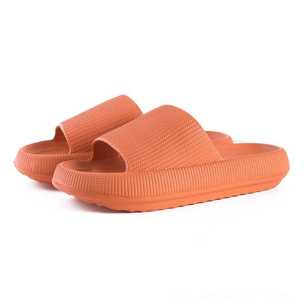 Orange #10312