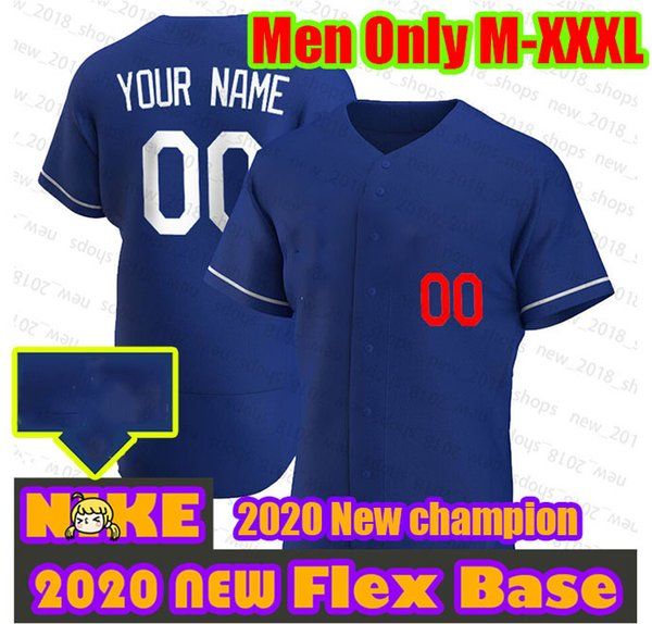 + GJPatch Flex Base Men Jersey