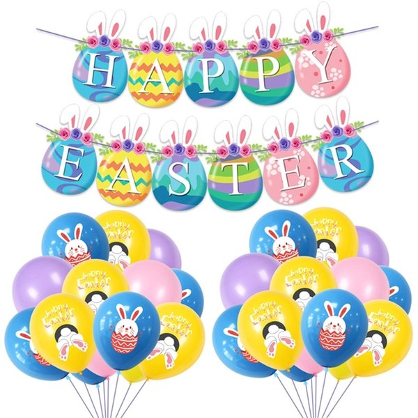 best selling Happy Easter Rabbit Printed Balloons Latex Air Balloon Kids Toys Cartoon Bunny Easter Party Decoration Eggs Balloon Festival Supplies G10703