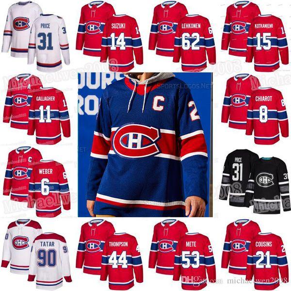 best selling Montreal Canadiens 2021 Reverse Retro Nick Suzuki Nick Cousins Artturi Lehkonen Nate Thompson Victor Mete Ben Chiarot Paul Byron Jerseys