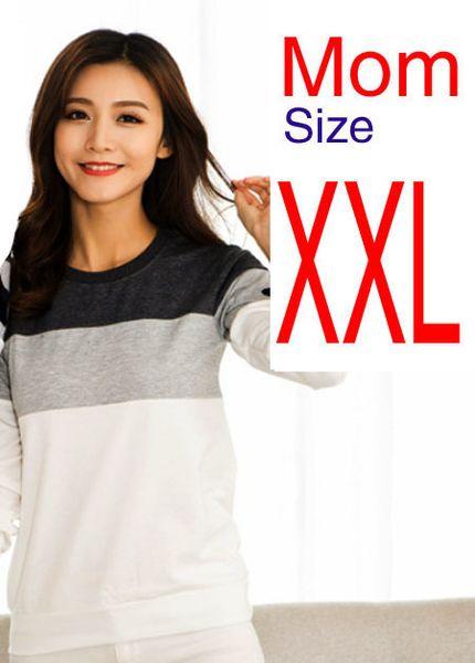 Мама размер XXL