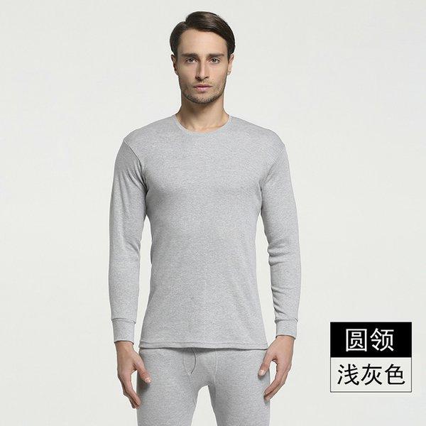 O- Light Grey