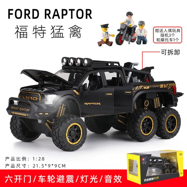 Ford F150 Six Wheel