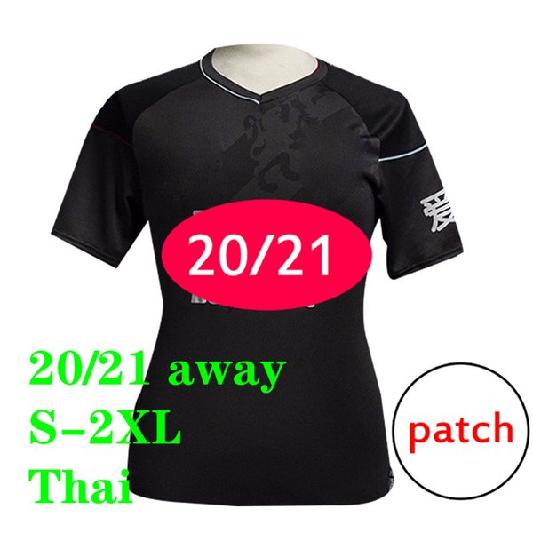 8 Away Patches