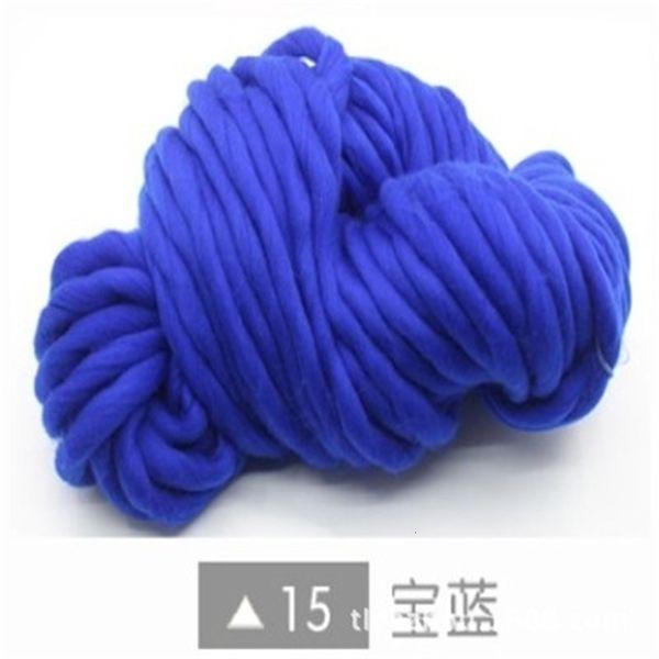 Coperta a nastro lavorato a maglia - Royal Blue