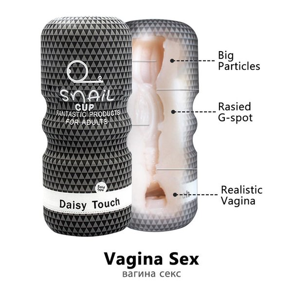 Black Vaginal