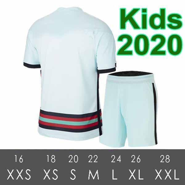 2020 детей подальше