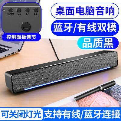 China Black Bluetooth