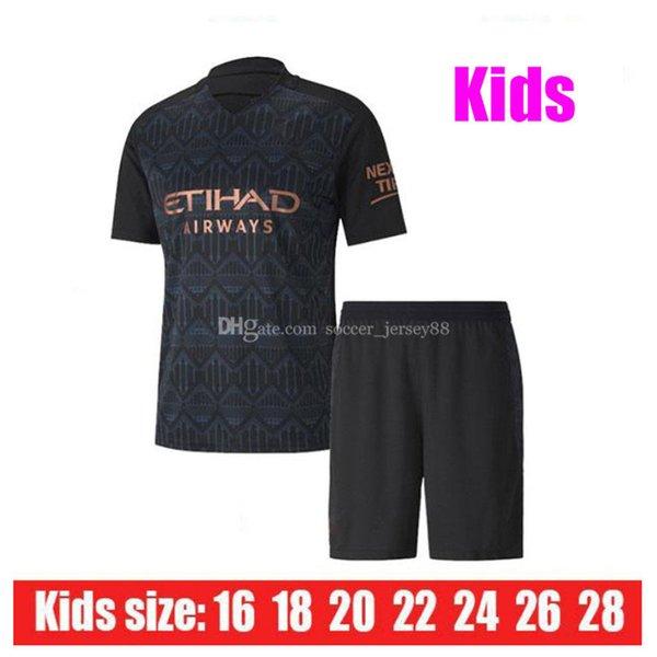 Kids away kits
