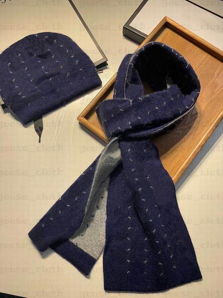 23-beanie + шарф