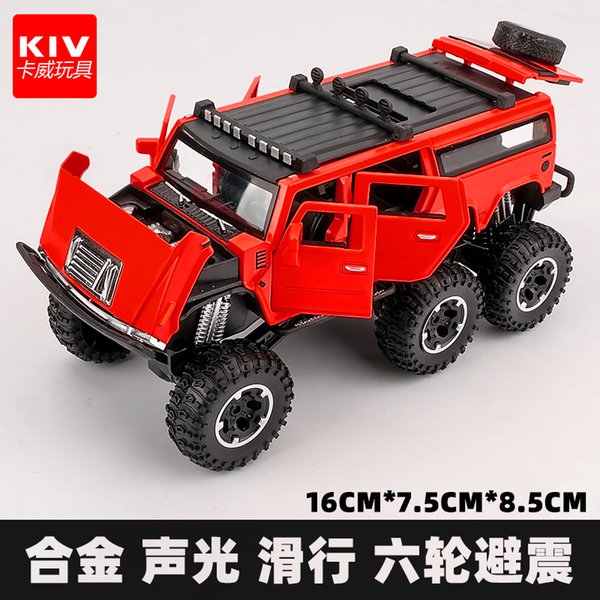 Sei Porta Hummer Red Box
