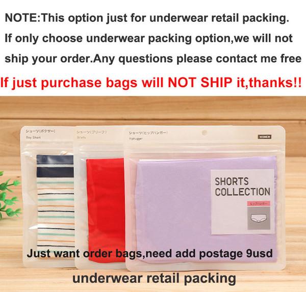 underwear bag(just order bag NOT SHIP)