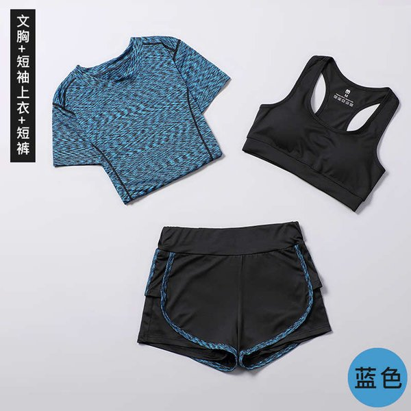 Синий с коротким рукавом + жилет + шорты