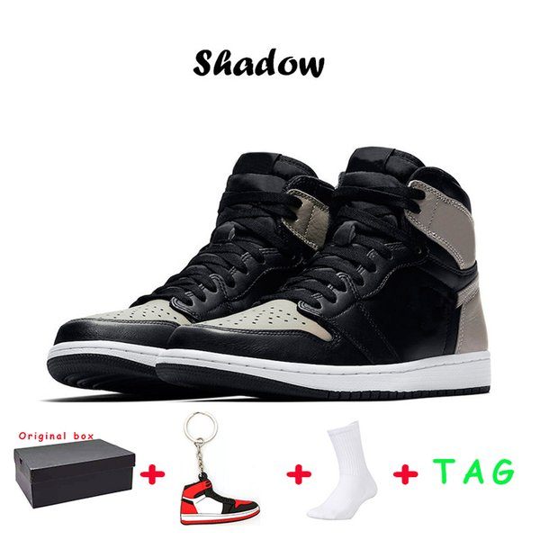 15 Shadow