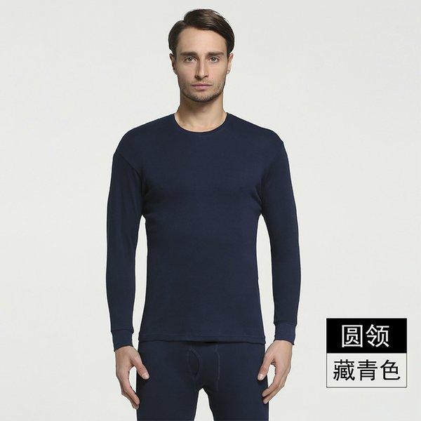 O- Navy Blue