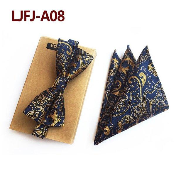 LJFJ-A08