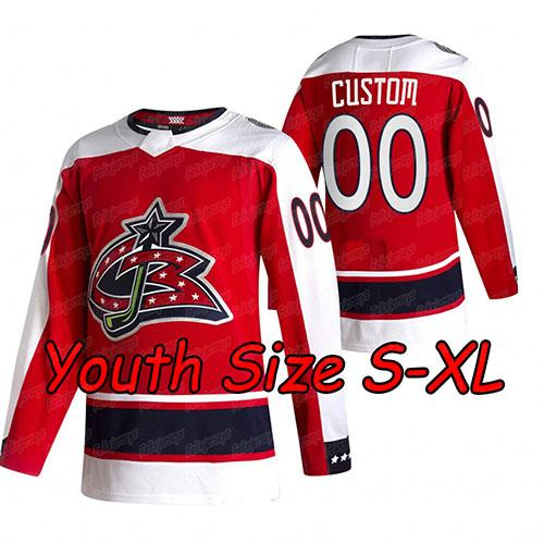 Reverse Retro Jersey Youth: Size S-XL