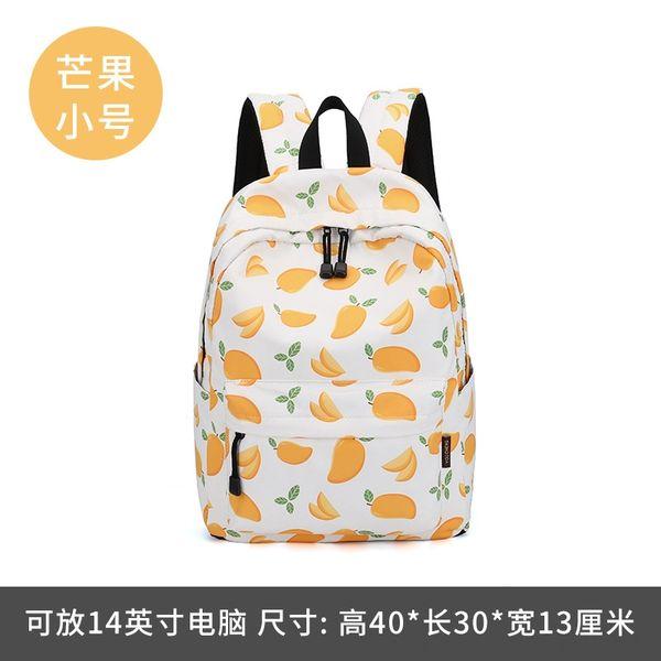 Mango pequeño # 48018