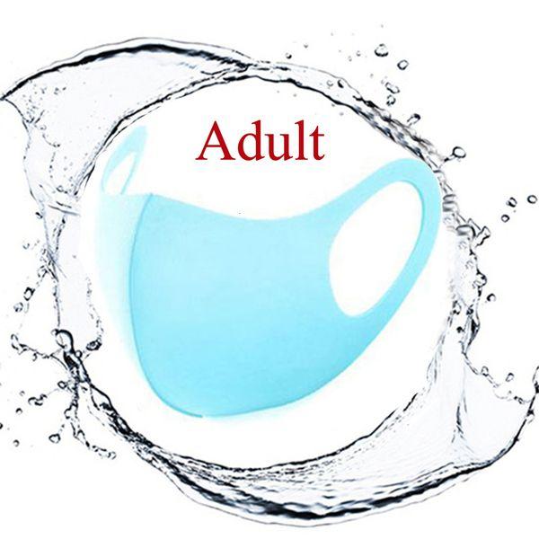 Синий (для взрослых)