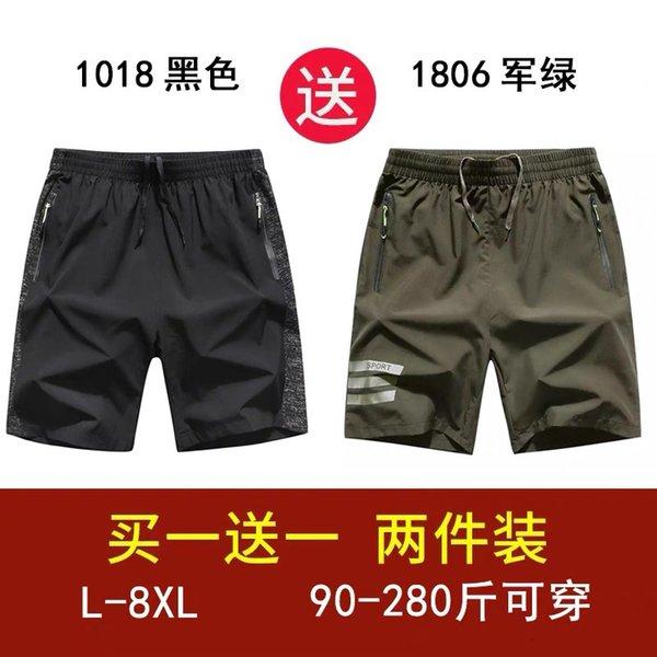 1018 Siyah + 1806 Yeşil Ordu
