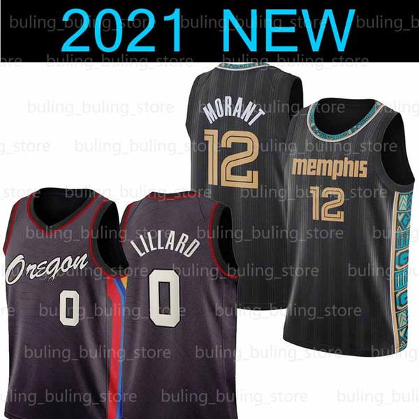 2021 نيو جيرسي