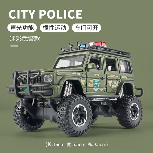 Quattro ruota Sliding Camouflage Police Car