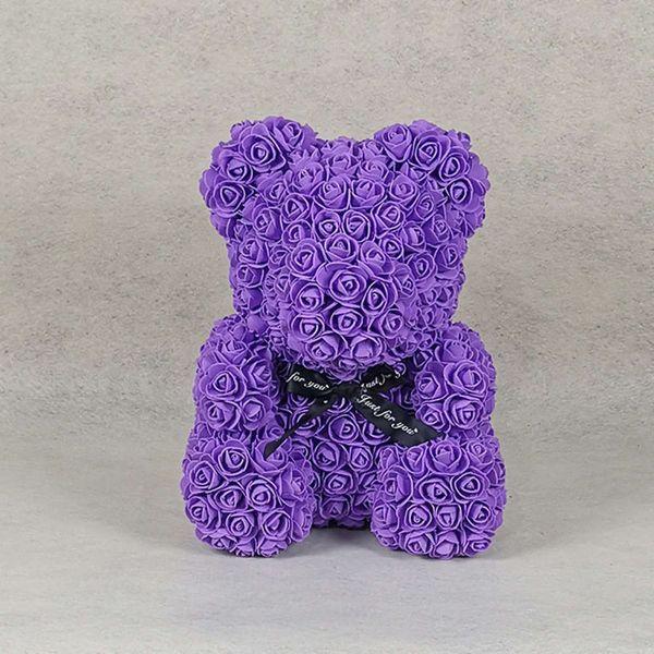 40cm Purple