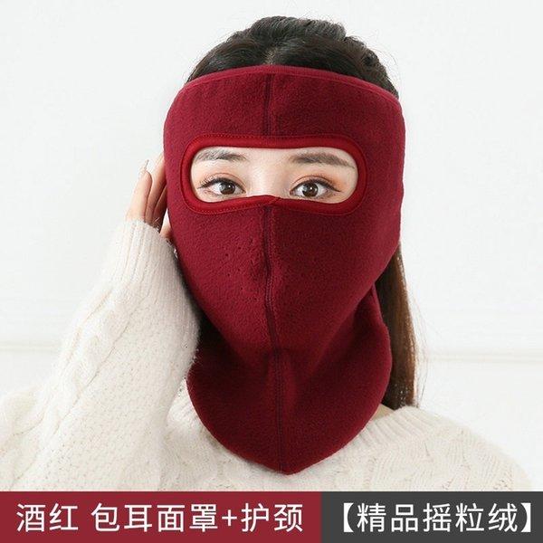 Protezione del collo della maschera dell orecchio rosso del vino Fine P