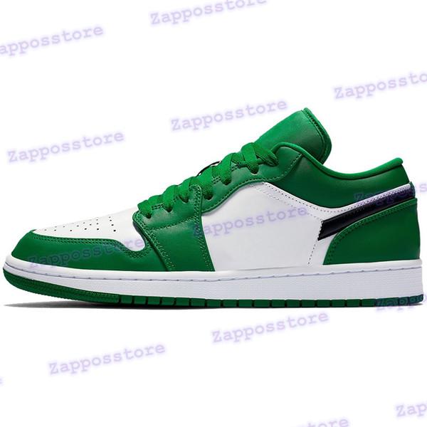21. Сосна зеленая