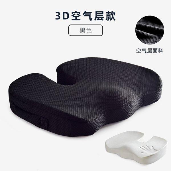 3D-Luftschicht - schwarz gesäumt