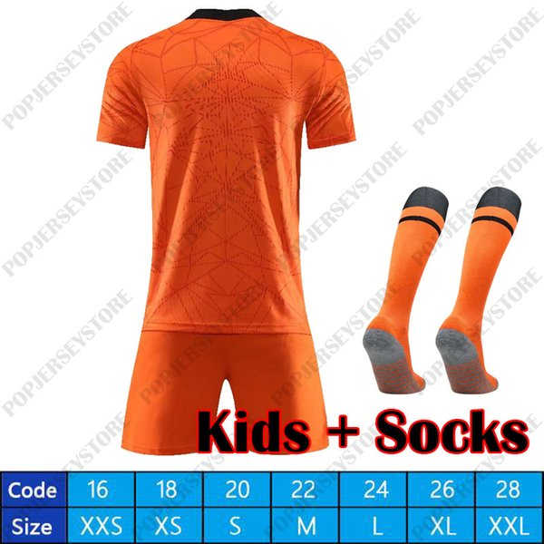 Kids Home Socks
