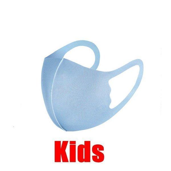 Дети синий