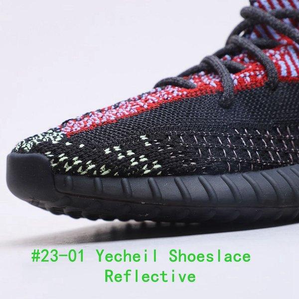 # 23-01 Yekheil Shoeslace yansıtıcı