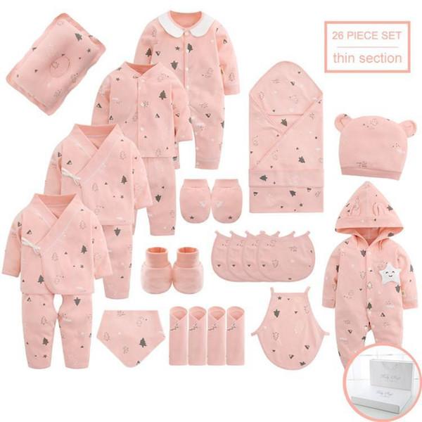 Розовый тонкий 26 шт