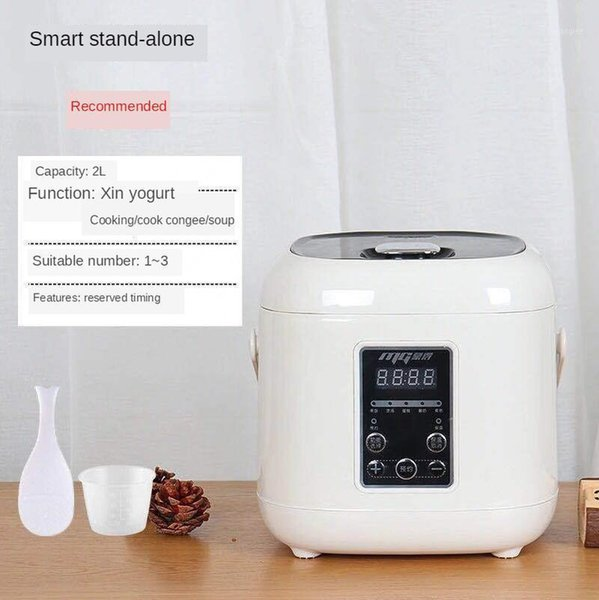 top popular Mini Electric Rice Cooker Intelligent Automatic household Kitchen Cooker 1-3 people small electric rice cookers1 2021