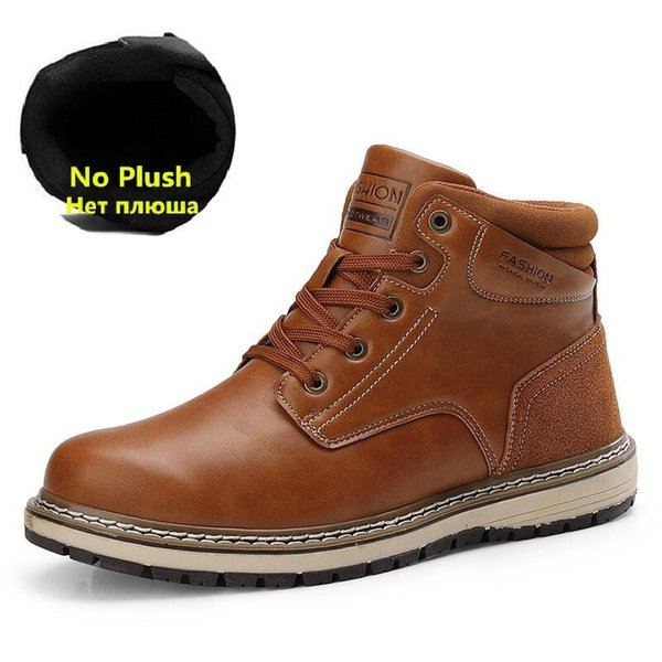 No Plush Brown