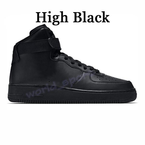 5. Высокий черный