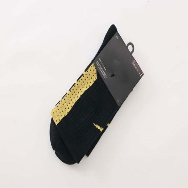20 Gold noir moyen (logo)