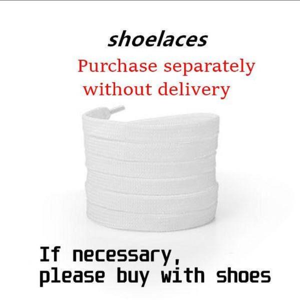 رباط الحذاء الإضافية