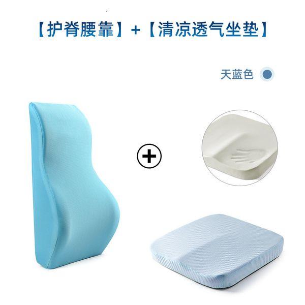 Kühler und atmungsaktiver Himmel blauer Anzug