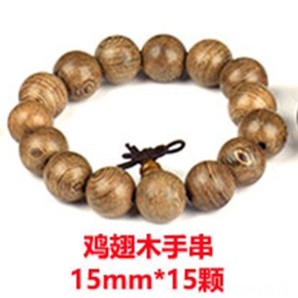 Madeira de madeira 15mm x 15 mão # 91839