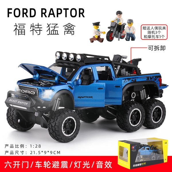 Ford F150 Six Boxed Blue