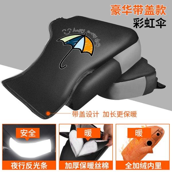 2020 豪华 升级 带盖 - 彩虹 伞 (丝丝 皮革) - 百款 车型 通通 -xl