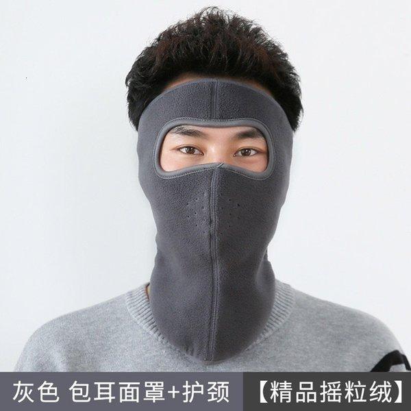 Protezione del collo della maschera anteriore grigia Polar fine